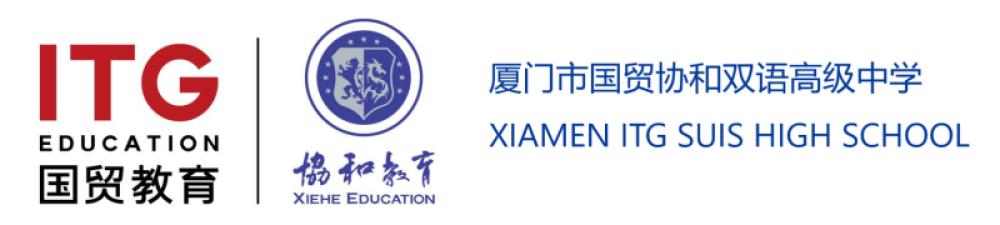 SUIS Xiamen HS Campus